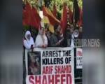 Kashmiris highlight Pakistan-led atrocities to mark death anniversary of Arif Shahid