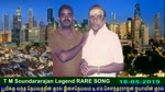Old Is Gold (evergreen) T M Soundararajan Legend Vol 223 Rare Song