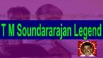 T M Soundararajan Legend & 2007 ஆம் ஆண்டு இராமவாரம் தோட்டத்தில் நடத்திய புரட்சித்தலைவர் விழாவின். பகுதிகள்.