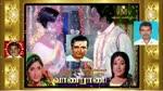 Ponn Olirum -vaani Rani (1974) T M Soundararajan Legend Song