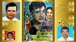 கானகத்தில் நீரெடுத்து - ஞாயிறும் திங்களும் (படம் வெளிவரவில்லை) பாட்டு புத்தக பாடல் T M Soundararajan Legend Song
