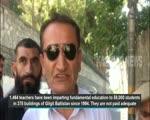 Teachers in Gilgit-Baltistan protest to demand regularisation of jobs