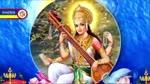 Devi Kundalini