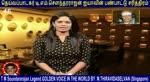 T M Soundararajan Legend- பாட்டுத்தலைவன் டி.எம்.எஸ் Episode - 46
