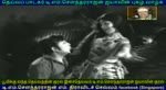 Gnana Oli 1972 Song Tms Legend