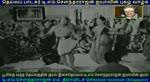 Sengkottai Singam 1958 Song 3 Tms Legend