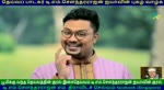 Singapore Selvaraju Is A Actor And A Singer And Crazy Fan For Tms