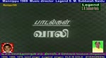 Mannippu 1969 Music Director Legend S. M. Subbaiah Naidu Song 1