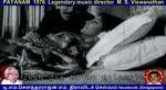Payanam 1976 Legendary Music Director M. S. Viswanathan Song 4