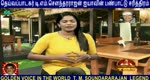 T M Soundararajan Legend- பாட்டுத்தலைவன் டி.எம்.எஸ் Episode - 66