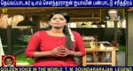 T M Soundararajan Legend- பாட்டுத்தலைவன் டி.எம்.எஸ் Episode - 67
