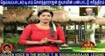 T M Soundararajan Legend- பாட்டுத்தலைவன் டி.எம்.எஸ் Episode - 68