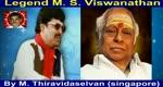 Legend M. S. Viswanathan