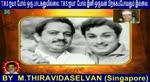 T M Soundararajan Legend- பாட்டுத்தலைவன் டி.எம்.எஸ் Episode - 86