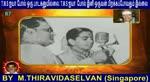 T M Soundararajan Legend- பாட்டுத்தலைவன் டி.எம்.எஸ் Episode - 87