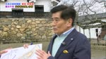 日本の城見聞録 彦根城