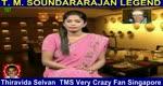 T M Soundararajan Legend- பாட்டுத்தலைவன் டி.எம்.எஸ் Episode -107