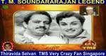 T M Soundararajan Legend- பாட்டுத்தலைவன் டி.எம்.எஸ் Episode -109