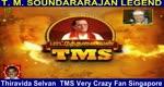 T M Soundararajan Legend- பாட்டுத்தலைவன் டி.எம்.எஸ் Episode -112