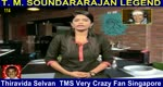 T M Soundararajan Legend- பாட்டுத்தலைவன் டி.எம்.எஸ் Episode -114