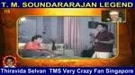 T M Soundararajan Legend- பாட்டுத்தலைவன் டி.எம்.எஸ் Episode -115