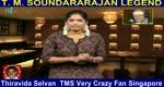 T M Soundararajan Legend- பாட்டுத்தலைவன் டி.எம்.எஸ் Episode -118