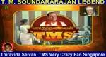T M Soundararajan Legend- பாட்டுத்தலைவன் டி.எம்.எஸ் Episode -121