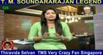 T M Soundararajan Legend- பாட்டுத்தலைவன் டி.எம்.எஸ் Episode -125