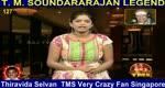 T M Soundararajan Legend- பாட்டுத்தலைவன் டி.எம்.எஸ் Episode -127