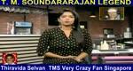 T M Soundararajan Legend- பாட்டுத்தலைவன் டி.எம்.எஸ் Episode -130