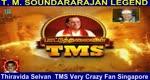 T M Soundararajan Legend- பாட்டுத்தலைவன் டி.எம்.எஸ் Episode -132