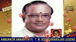 Adi Kathali Ennai Kathali--anbukkor Annan (1971) T. M. Soundararajan Legend)