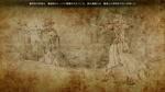 [Ending] Dragon Age: Inquisition DLC『招かざれる客』