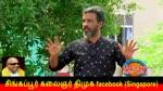 நாடு பத்தி எரியுது... டிரெய்லர் தேவையா 19-12-2019