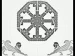 Welt + Symbol II. -