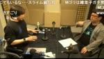 伊福部・向のラジオ☆スターダストボーイズ第192回