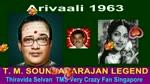 P. Bhanumathi  own voice  & T. M. SOUNDARARAJAN LEGEND song  ARIVAALI