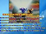 ΟΙ ΠΡΟΔΡΟΜΟΙ ΤΗΣ ΕΛΕΥΣΕΩΣ ΤΟΥ ΑΝΤΙΧΡΙΣΤΟΥ 1.42