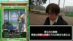 【ドラクエウォーク】メガモンスター対決!聖地・上野公園とまるすけおススメ井の頭公園を比べてみました!