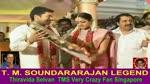 Suriya - Jyothika Wedding & Tms & Kalaignar & Jayalalithaa