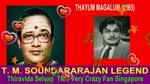 Thaayum Mahalum 1965. T. M. Soundararajan Legend-1