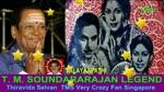 Valayaapathi 1952 T. M. Soundararajan Legend Song 1