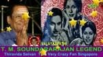 Valayaapathi 1952 T. M. Soundararajan Legend Song 2