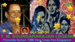 Valayaapathi 1952 T. M. Soundararajan Legend Song 3