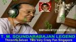 Mamiyaarai Mitchya Marumagal 1957 T. M. Soundararajan Legend Song 2