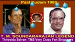 Paal Kudam 1969 T. M. Soundararajan Legend Song 1