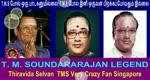 T. M. Soundararajan Legend Memories Song 10