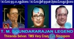 T. M. Soundararajan Legend Memories Song 18