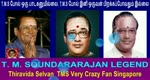 T. M. Soundararajan Legend Memories Song 19