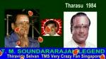 Tharasu 1984 T. M. Soundararajan Legend Song 1